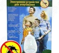 Портативный ультразвуковой отпугиватель комаров GX-09 (брелок)